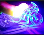 Işıklı Motor