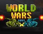 2 Kişilik Tank Savaşı 4