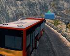 Uzun Yolda Otobüs Sürme